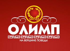 Обзор букмекерской конторы Олимп